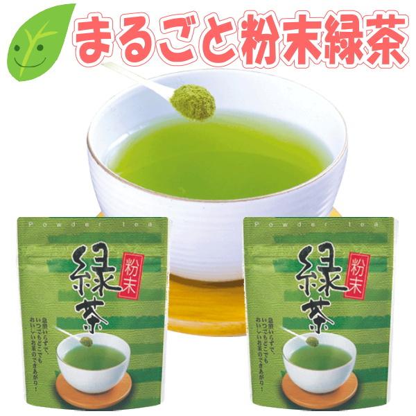 お湯でも水でも溶けやすい粉末緑茶 送料無料 お茶 年中無休 緑茶 2個セット100%静岡産付属スプーンで約600杯分コミコミ1000円 年間定番 粉末緑茶 お茶のカクト お湯でも水でも溶けやすいお茶