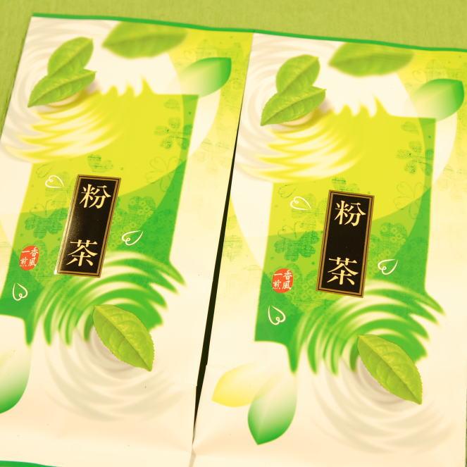 ☆お茶のカクトオリジナル☆ 当店全品送料無料 緑茶でほっこりあったまろっ 2021年産 お茶 粉茶 送料無料 返品送料無料 溶けるタイプではありません 日本最大級の品揃え 急須や茶こしが必要です 100g×2袋 10セットご購入でプラス1セットサービス 一番茶から選別された粉茶