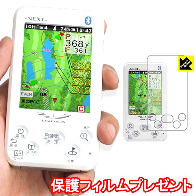 高性能GPS搭載 GPSナビ 距離測定器 EAGLE VISION イーグルビジョン NEXT ネクスト EV-732  ゴルフナビ