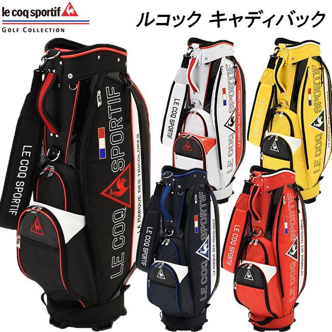 2018年モデル 日本正規品 le coq golf ルコック ゴルフ スポルティフ キャディバック 大型 9.5インチ QQBLJJ06