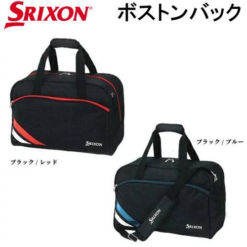 ダンロップ DUNLOP スリクソン SRIXON ボストンバッグ スポーツバック GGB-S150