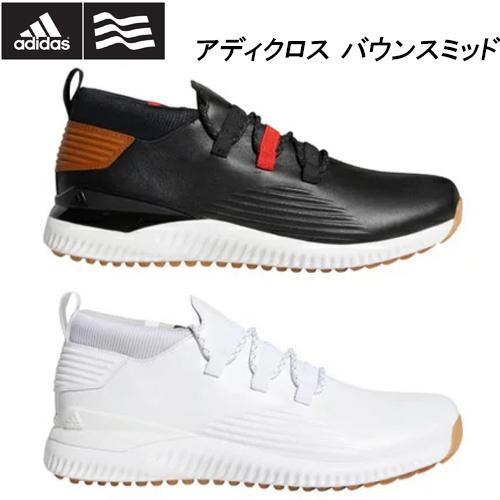 最終処分 adidas アディダス adicross アディクロス バウンスミッド ゴルフシューズ スパイクレス DA9725 DA9727 防水天然皮革アッパー使用 斬新なミッドカットデザイン