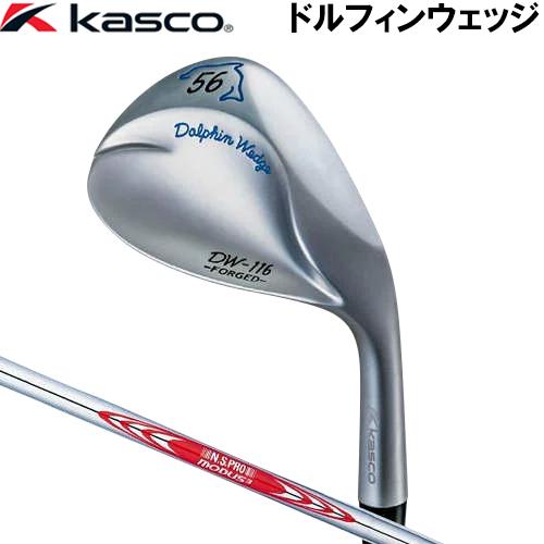 2016年モデル キャスコ KASCO DOLPHIN FORGED ドルフィンフォージドウェッジ N.S.PRO MODUS3 TOUR120 DW-116 DW116