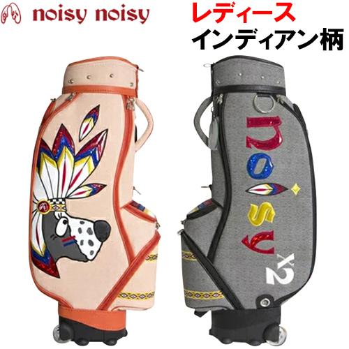 MIEKO UESAKO ミエコウエサコ noisy noisy ノイジーノイジー レディース インディアン柄 キャディバック noisy-90022