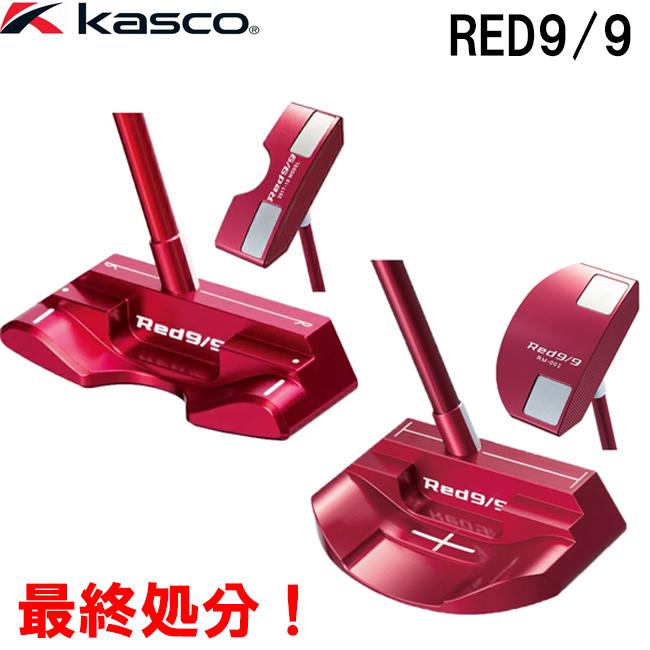 2017年モデル 日本正規品 kasco キャスコ RED9/9 レッド 9 パター
