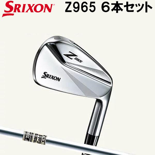 ダンロップ SRIXON スリクソン Z965 6本アイアンセット ダイナミックゴールドDST S200 スチールシャフト