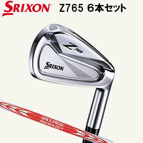 ダンロップ SRIXON スリクソン Z765 6本アイアンセット N.S.PRO MODUS3TOUR120 スチールシャフト