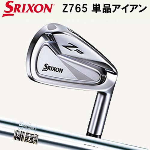 ダンロップ SRIXON SRIXON スリクソン Z765 Z765 Z-765 単品アイアン ダイナミックゴールドDST S200 DST N.S.PRO980GH DST スチールシャフト, ハピネスセレクトショップ:1a228624 --- diadrasis.net