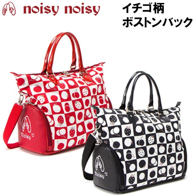 mieko uesako ミエコウエサコ noisy noisy ノイジーノイジー 格子柄 イチゴ柄 ボストンバック noisy 90087