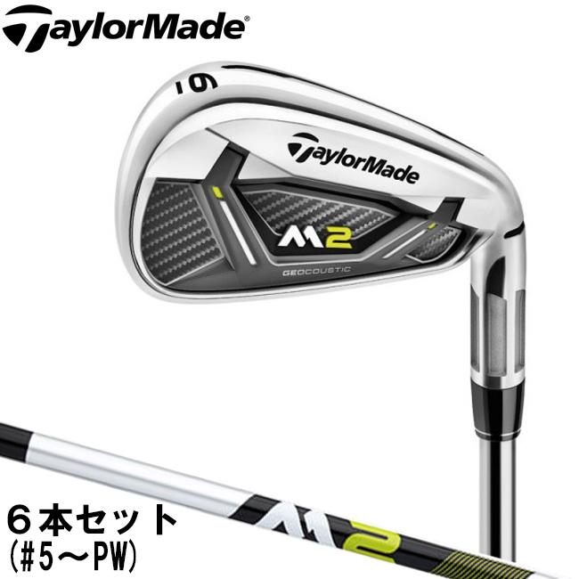2017新製品 日本正規品 Taylor made テーラーメイド 新・M2(エムツー) 6本アイアンセット (#5~9、PW) TM7-217 カーボンシャフト