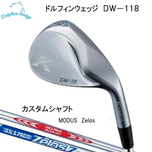 キャスコ DW-118 DOLPHIN WEDGE ドルフィンウェッジ ストレートネック N.S.PRO Zelos7 N.S.PRO MODUS3 スチールシャフト DW118