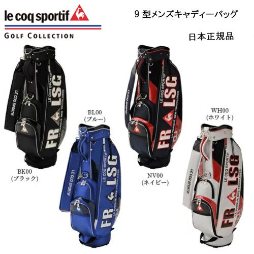 ルコック スポルティフ le coq sportif ゴルフ 9型 メンズ キャディーバッグ 日本正規品 QQBNJJ07 2019年モデル 送料無料 軽量3.0kg スポーツモデル