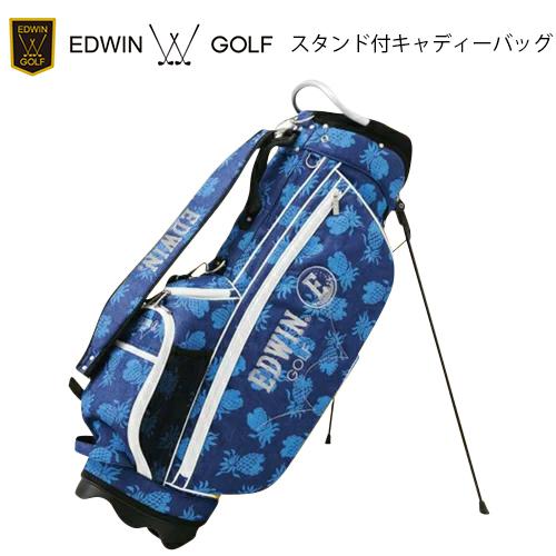2017年モデル EDWIN GOLF エドウィンゴルフ スタンド式 キャディバック EDWIN-038S