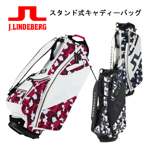 送料無料  J.LINDEBERG ジェイリンドバーグ スタンド式 キャディバック JL-016S