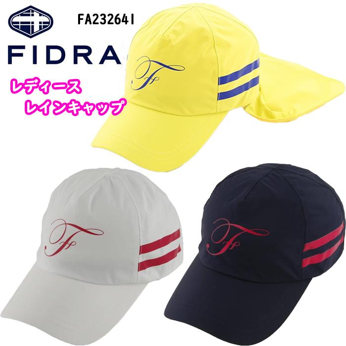 送料無料 あす楽対応 首元もカバー 流行 FA232641 FIDRA レディース ゴルフキャップ 激安価格と即納で通信販売 レインキャップ フィドラ