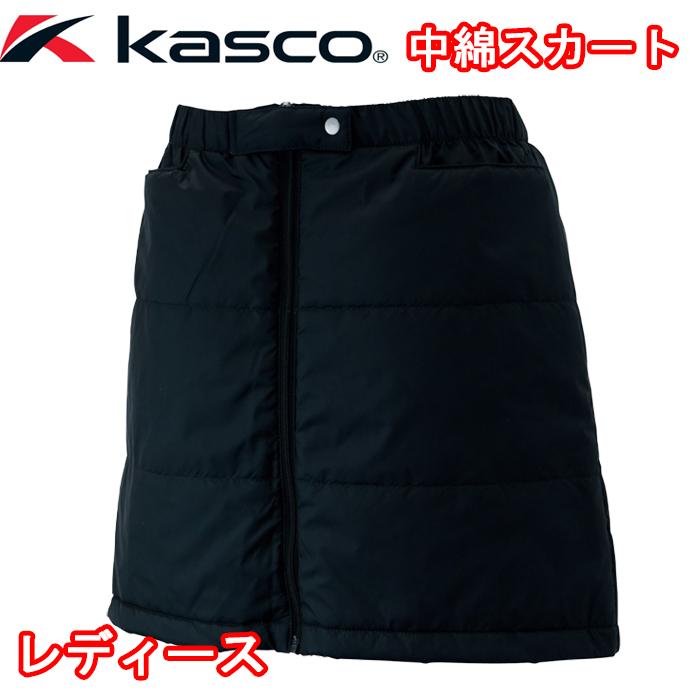 寒さ対策 あす楽対応 KFSK-1912LW キャスコ 国際ブランド レディース 中綿スカート 新作送料無料 レディースウェア