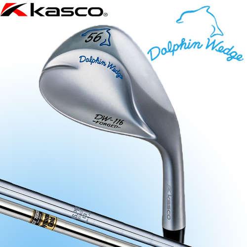 2016年モデル キャスコ KASCO DOLPHIN FORGED ドルフィンウェッジ フォージドウェッジ N.S.PRO950GH ダイナミックゴールドS200 DW-116 DW116