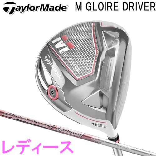 2018年モデル TaylorMade テーラーメイド M GLOIRE Mグローレ レディース ドライバー Speeder EVOLUTION TM カーボンシャフト 日本正規品