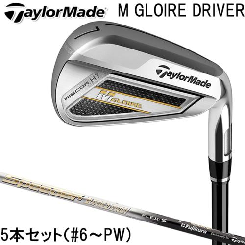 2018年モデル TaylorMade テーラーメイド M GLOIRE Mグローレ アイアンセット 5本(#6~PW) Speeder EVOLUTION TM カーボンシャフト 日本正規品