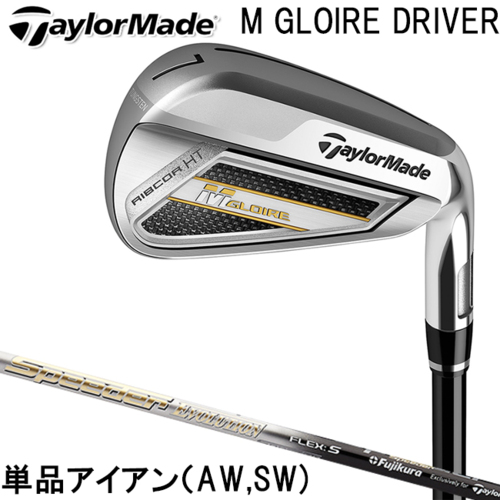 TaylorMade テーラーメイド M GLOIRE Mグローレ 単品アイアン (AW,SW) Speeder EVOLUTION TM カーボンシャフト 日本正規品