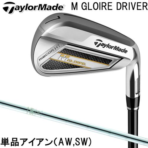 2018年モデル TaylorMade テーラーメイド M GLOIRE Mグローレ 単品アイアン (AW,SW) N.S.PRO820GH スチールシャフト 日本正規品