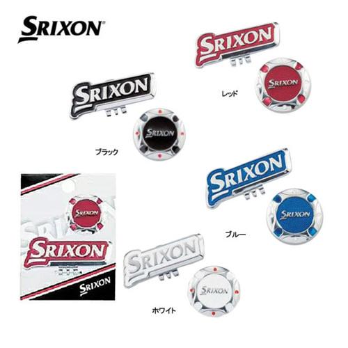 あす楽対応 5個までネコポス便対応 全品最安値に挑戦 ネコポス便対応 GGF12160 ダンロップ DUNLOP キャップマーカー クリップマーカー SRIXON GGF-12160 スリクソン 出荷