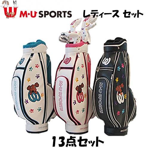 MU SPORTS MUスポーツ レディース13点セット 1W 4W UT #7、#9、PW、SW、PT ヘッドカバー付き キャディバック付き ハーフセット スターターセット 703W6900