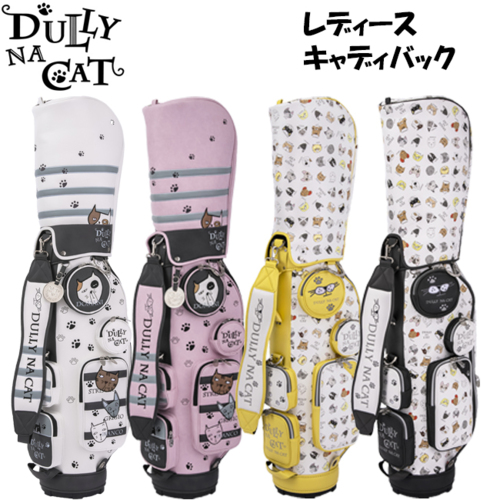 DULLY NA CAT ダリーナキャット レディース キャディーバッグ DN-CB02 DN-CB03 ゴルフバック