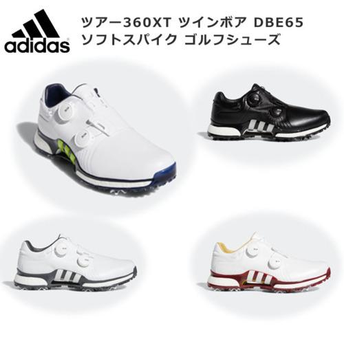 DBE65 アディダス adidas Golf ツアー360XT ツインボア ソフトスパイク ゴルフシューズ