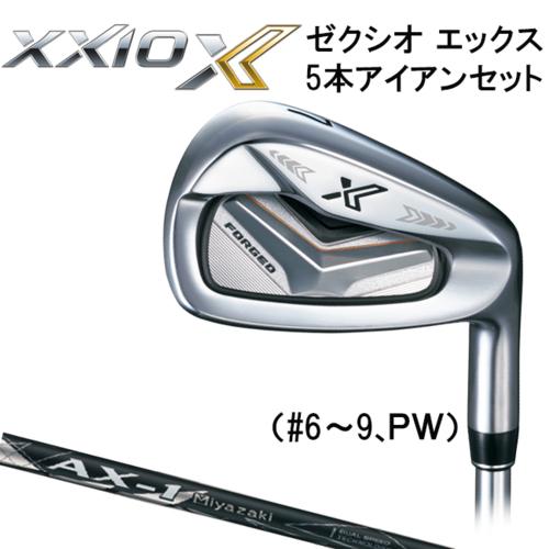 ダンロップ XXIO X -eks- ゼクシオ エックス 5本アイアンセット (#6~9、PW) Miyazaki AX-1 カーボン