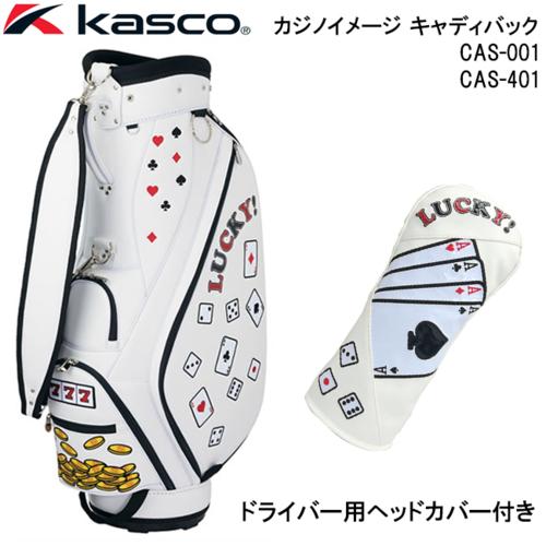 キャスコ カジノイメージ キャディバック ドライバー用ヘッドカバー付き CAS-001 CAS-401