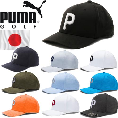 新入荷 流行 あす楽対応 022537 PUMA プーマゴルフ P 休日 110 ゴルフ キャップ スナップバック フリーサイズ 3D刺繍ロゴ