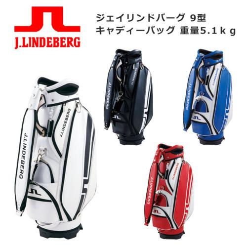 JL-020 J.LINDEBERG ジェイリンドバーグ ゴルフ 9型 キャディーバッグ 重量5.1kg