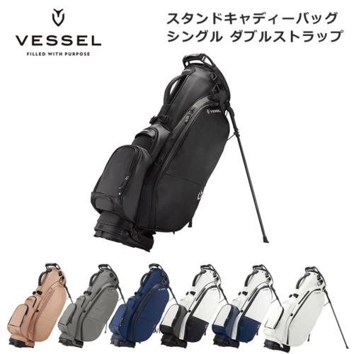 8530119 VESSEL ベゼル プレイヤー2.0スタンドキャディーバッグ シングル、ダブルストラップ