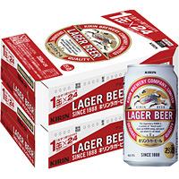【2ケースパック】キリンラガー 350ml (885*2ケース)