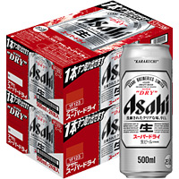 【2ケースパック】アサヒスーパードライ 500ml (1278*2ケース)