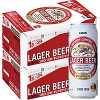 【2ケースパック】キリンラガー 500ml (1098*2ケース)