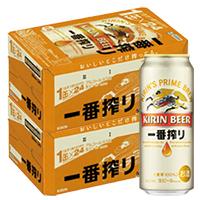 【2ケースパック】キリン 一番搾り 500ml×48本 500ML*48ホン 1セット