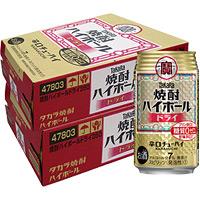 驚きの値段 土日も出荷 365日年中無休 爆売り 2ケースパック 宝 350ml缶×48本 焼酎ハイボール ドライ