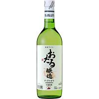 おたる ナイヤガラ 白/北海道ワイン  720ML×12本入り