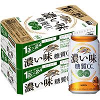 土日も出荷! 365日年中無休!! 【2ケースパック】キリン 濃い味 糖質ゼロ 350ml缶×48本