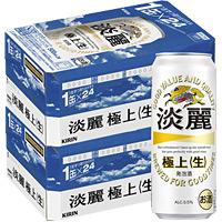 土日も出荷! 365日年中無休!! 【2ケースパック】麒麟 淡麗 極上500ml缶×48本