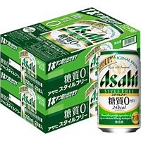 土日も出荷! 365日年中無休!! 【2ケースパック】アサヒ スタイルフリー 350ml缶×48本