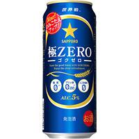 土日も出荷! 365日年中無休!! サッポロ 極ZERO(ゴクゼロ) 500ml缶×24本