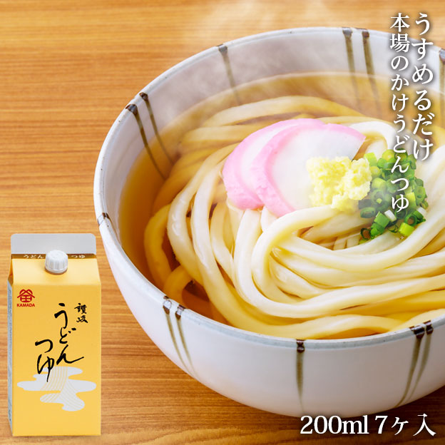 めんつゆ・スープ>うどんつゆ