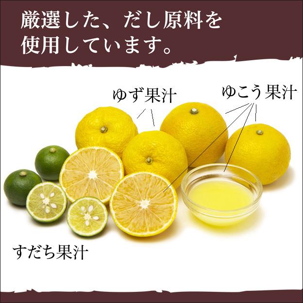 専用醤油>ぽん酢醤油