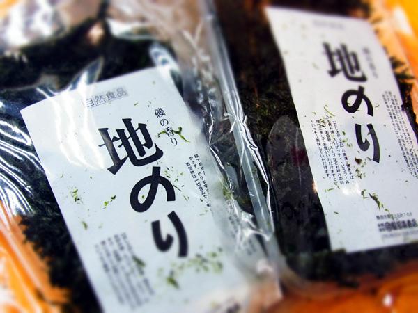 磯の香りがうれしい 選択 地のり静岡 名産 スーパーセール期間限定 無添加 無着色 駿河湾産保存料不使用