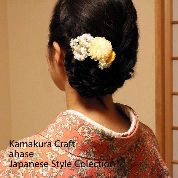 【定形外送料無料】髪飾り/髪飾り成人式/髪飾り