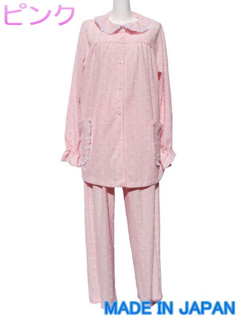 【Origan】(オリガン)ジャガードパイル衿付き前開きパジャマ【No.759-804】【20%off】【送料無料】