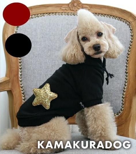 犬の服 スターブローチ付き ゴールドスターパーカー 買物 新色追加